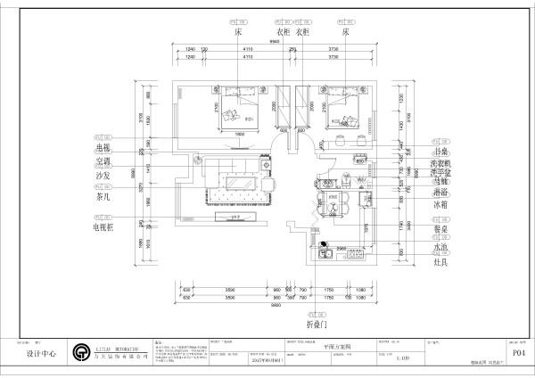 本方案是淮河园2室1厅1厨1卫85㎡的户型,小区地理位置优越,周边生活设施齐全,交通便利。具有得天独厚的优势。首先对户型具体分析,一进入户门,首先映入眼帘的是客厅的位置,空间也比较大。