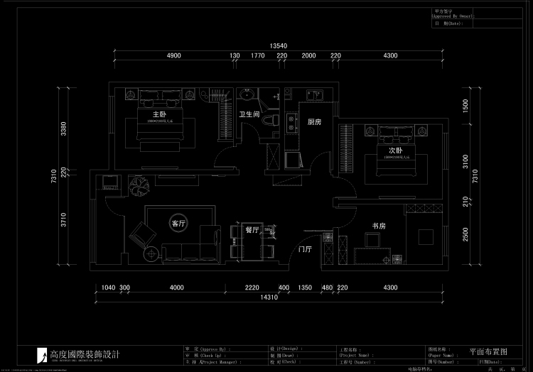 三居 新中式 公寓 户型图图片来自高度国际装饰宋增会在长滩一号120平米新中式的分享