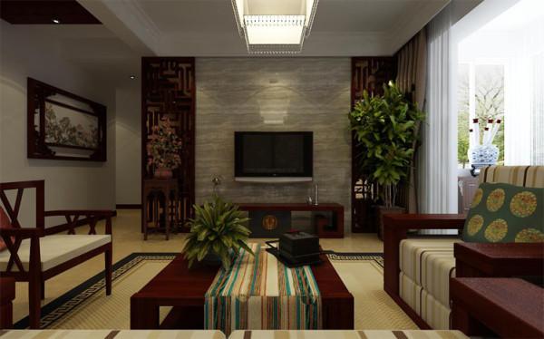 阳光花园三居室装修,整体风格定位为中式,该案电视背景墙的设计采用木质花雕结合木纹石的合理运用,突出大气方正的电视背景墙设计。