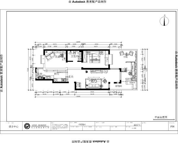本次案例设计的是帝博雅园两室一厅一厨一卫91平米户型。此次户型是一楼户型带独立的小院,后期可以加以利用。一楼的采光相对于楼层高的户型会较差一些。