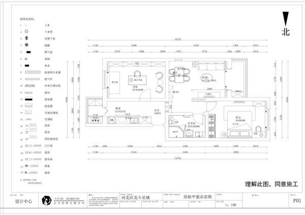 本案为北斗星城两室一厅一厨一卫82平米户型,首先从入户进入,是厨房区域。接着是书房区域。接着是客厅和餐厅一起,有一个生活阳台。接着是卫生间和卧室。整个空间布局合理。原本可做成两室的格局,