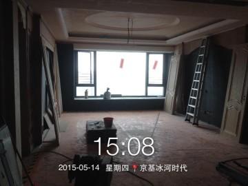 京基滨河时代-木工篇