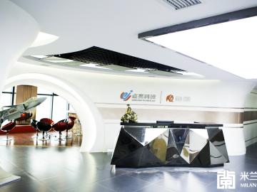 中欣国际办公大楼——科幻主义