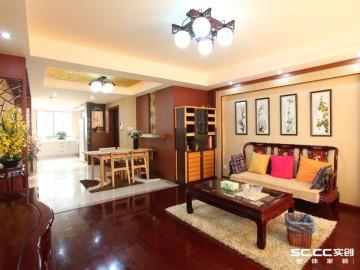 祥和公寓177平新中式老房装修