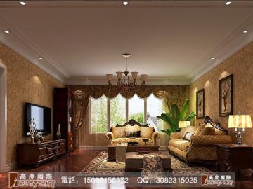 美式风格----高度国际装饰设计