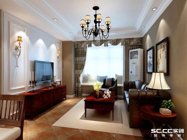 客厅背景墙用白色护墙板突出美式风格,沙发采用真皮,整体家具实木款式,地砖采用45度斜铺加角花,总体设计使整个空间统一而不单调。