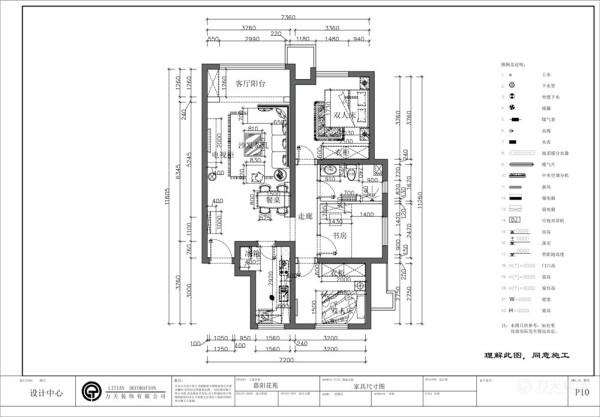 此户型是嘉阳花苑三室一厅一卫一厨108平米的户型,此房房体结构合理,入户门直对就是客厅,客厅后有一个阳台,有一个明亮的采光系统,整体光线是很充足的,没有任何过多的遮挡物。