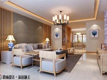 《木色清风》翡翠山159平新中式