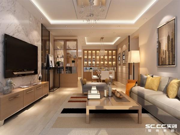 现代简约客厅装修、吊顶设计