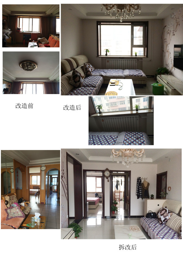 为了满足业主对客厅空间感的要求,设计师电视背景墙作为点亮空间的中心点。