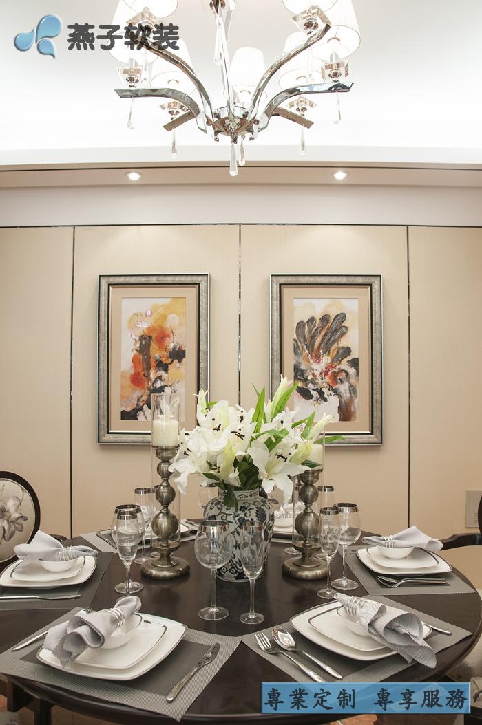 样板房 软装设计 软装 餐厅图片来自燕子软装在大同御园的分享