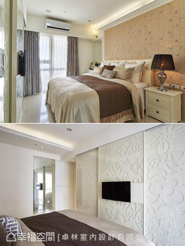 床尾的橱柜雕花拉门兼做电视墙,与清亮的花纹壁纸床头板,一同展现活泼的设计氛围。