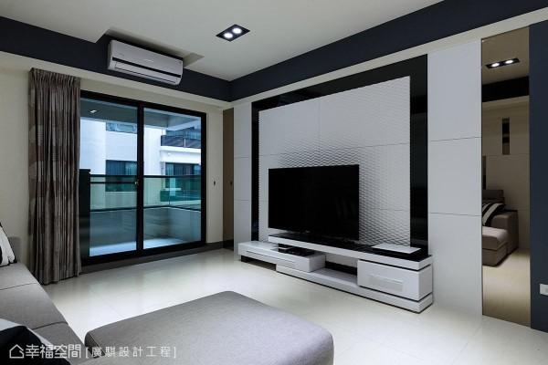 广骐设计以波纹板饰底,并搭配黑镜明确框定出电视主墙的位置。