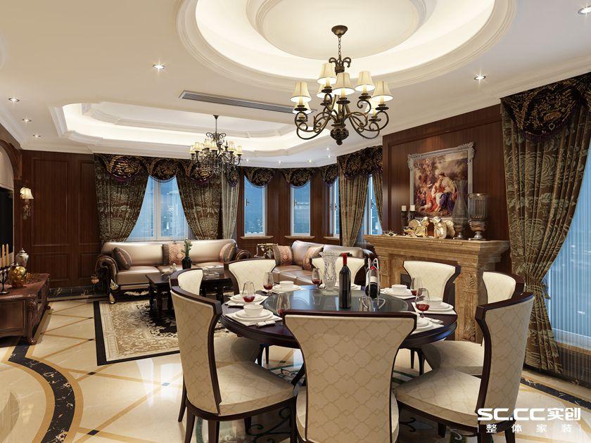 160平米复 复式报价 上海装修 实创装饰 餐厅图片来自上海实创-装修设计效果图在上海160平米复式古典风格的分享