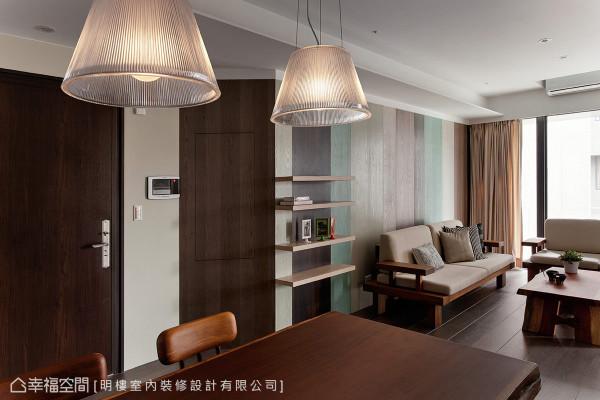 沙发背墙到大门中央以木纹层架做为风格设计,不仅能创造展示机能,无形中更界定出主次领域。