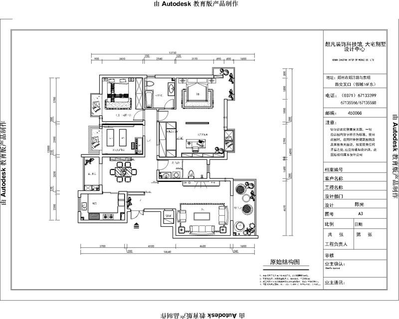 平面布置图 银基王朝 户型图图片来自郑州最好的装修公司-河南超凡在银基王朝现代奢华风格效果图的分享