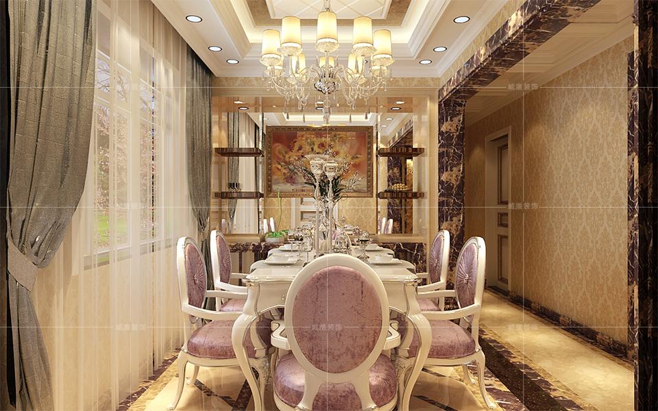 青岛装修 新古典 装修公司 餐厅图片来自青岛威廉装饰在诺沙湾新古典风格设计的分享