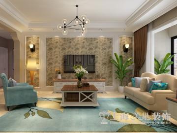 怡馨家园138平三室两厅美式装修