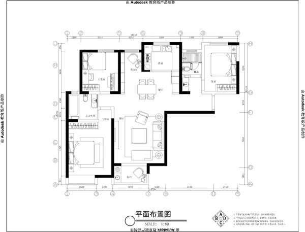 永威五月花城装修三室两厅127平居室户型案例——平面布局