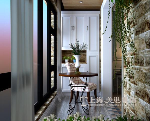 绿地老街110平两室两厅装修简美效果图案例——阳台休闲区