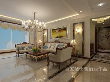 金地长青湾143平美式风格