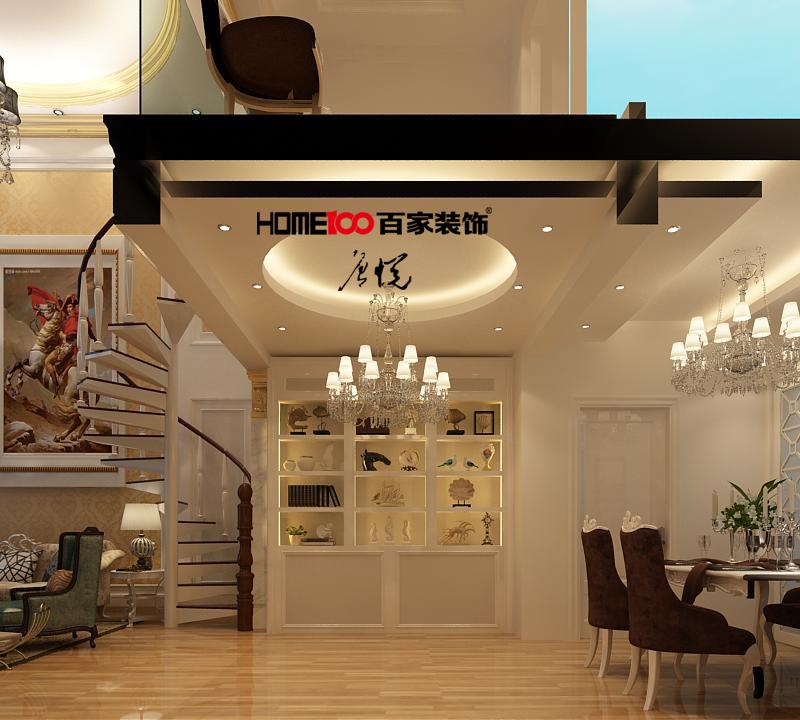依云首府 四居 纯欧 客厅图片来自百家设计小刘在依云首府150平纯欧半包6.5万的分享