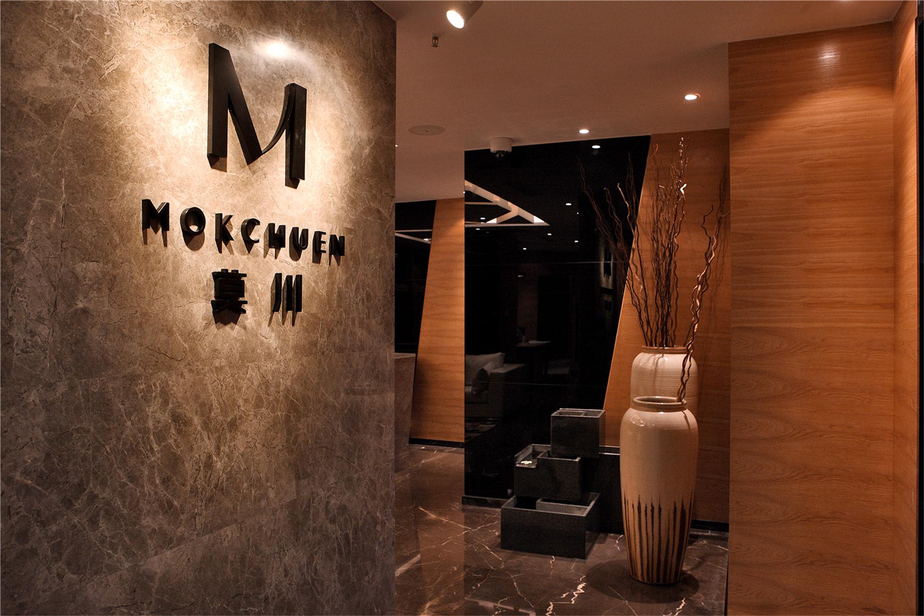 其他图片来自莫川王远在莫川设计公司展厅-现代风格的分享