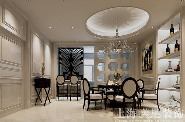 意墅蓝山4室2厅装修简欧200平设计案例——餐厅布局效果图