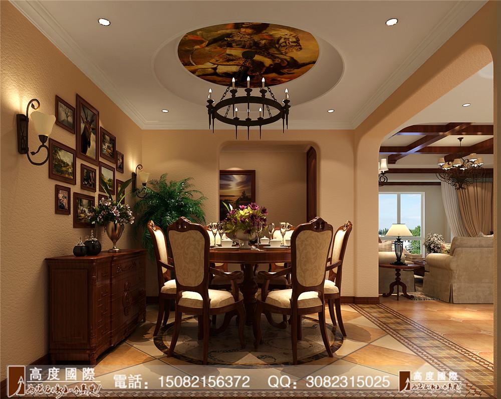 美式风格 高度国际 成都装修 新房装修 装修图片 餐厅图片来自成都高端别墅装修瑞瑞在美式风格----高度国际装饰的分享