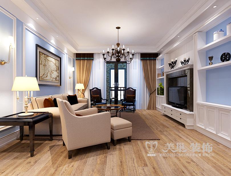 三居 南阳装修 美式风格 客厅图片来自河南美巢装饰在南阳三川御锦台140平美式装修图的分享