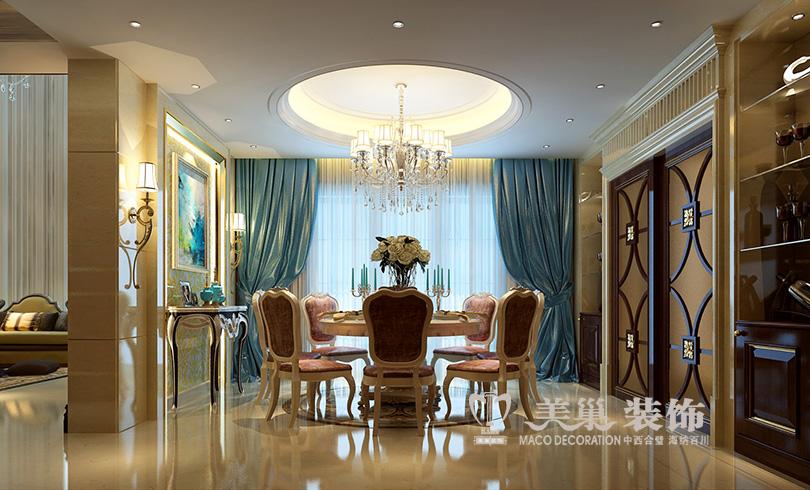 别墅 普罗旺世 新古典装修 餐厅图片来自河南美巢装饰在普罗旺世350平别墅新古典装修图的分享