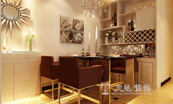 南阳东华新村装修样板间效果图赏析——3室2厅户型餐厅布置