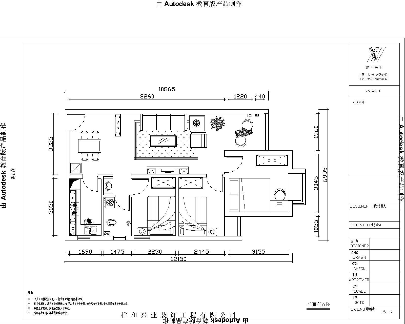 混搭 三居 80后 中式 户型图图片来自贵阳祥和装饰在【花果园】T1区10栋1单元1808号的分享