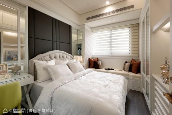 在有限的空间条件下,藉由缜密的安排,让主卧室同时拥有睡眠区、梳妆台、卧榻、衣柜收纳等完整机能。