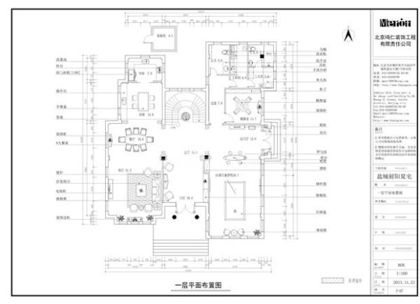 一层主要以会客、休闲为主,餐厅、客厅、台球室等分布在其中。