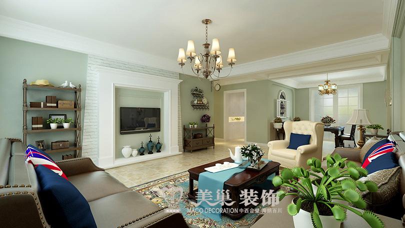 简约 小资 美式装修 客厅图片来自河南美巢装饰在开封家属院170平方五室美式乡村的分享