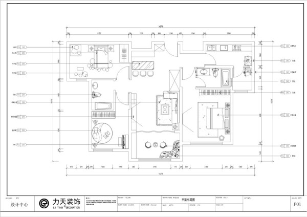 本案为134㎡户型,户型方正,呈H形,从入户门进入,从顺时针方向开始,依次是:入户门、厨房、储藏室、主卫、主卧、客厅、阳台、卧室、客卫、次卧、餐厅规划较为合理,生活学习所需的各个功能区域齐全。