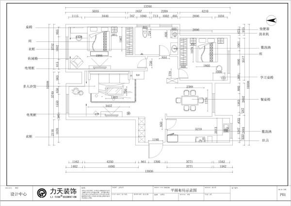 从入户门开始,是一个凹进去的空间。右手边是厨房,紧接着是餐厅,餐厅距离厨房和客厅都较近,但厨房门与餐厅不是直对。次卧形状方正,作为儿童房,能够摆放书桌等必需品,卫生间紧邻两个卧室,方便户主使用。