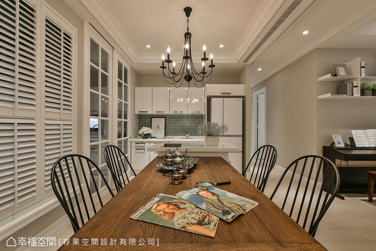 三居 美式 简约 小资 餐厅图片来自幸福空间在215平写意气息 美式暖调生活的分享