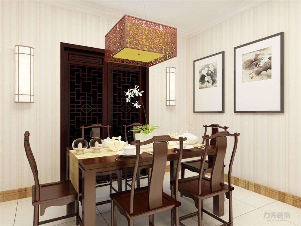 三居 中式 天津华侨城 餐厅图片来自阳光放扉er在力天装饰-天津华侨城-126㎡-中式的分享