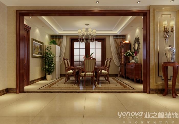 四居 新古典风格 太原业之峰 餐厅图片来自太原业之峰诺华装饰杨丽茹在欧式风情的分享