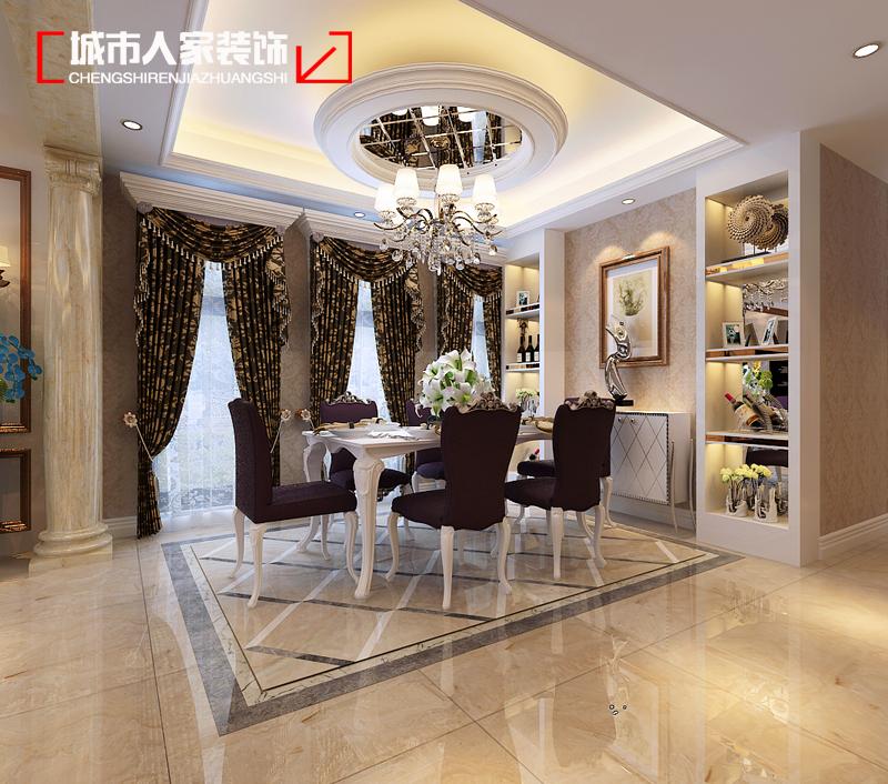 欧式 家装设计 装修公司 餐厅图片来自太原城市人家装饰在富丽华庭290平米新古典装修设计的分享