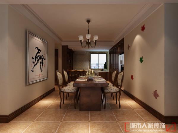 中建国熙台168㎡现代美式风格 餐厅效果