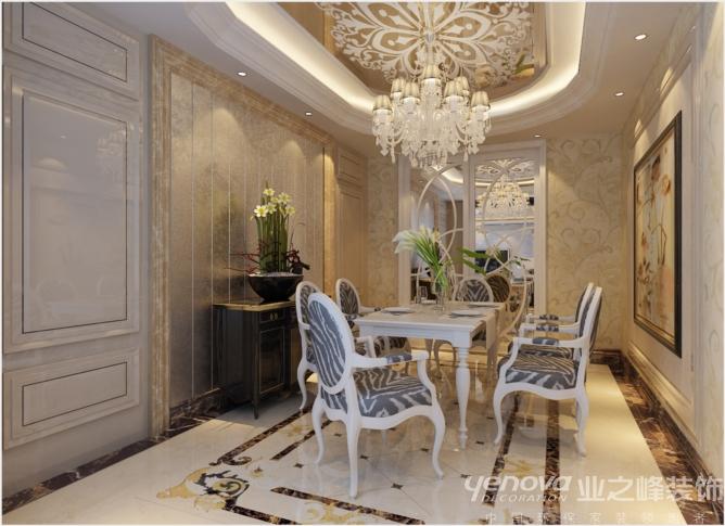 别墅 太原业之峰 餐厅图片来自太原业之峰诺华装饰杨丽茹在尊贵的分享
