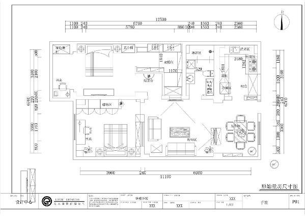 入户右手边是一个衣帽柜的形式,右手边第一个空间是厨房,第二个空间是卫生间,再往前是一个主卧,主卧带有一个阳台,一个衣帽间,所以空间是很大的。