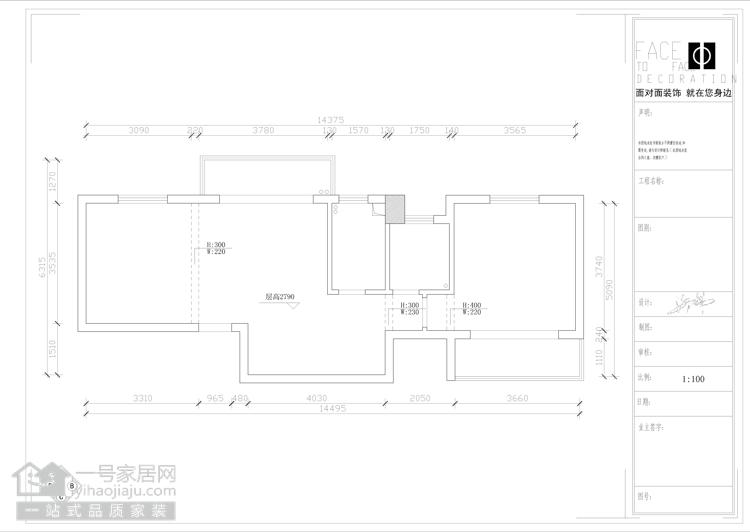 二居 小资 户型图图片来自武汉一号家居在东兴天地91平现代风格的分享