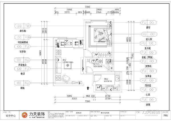 整体来说户型比较小,布局规整,动线比较清晰。首先,从入户门进入,从顺时针方向开始,依次是客厅、卧室、卫生间、厨房,走廊的距离很短。