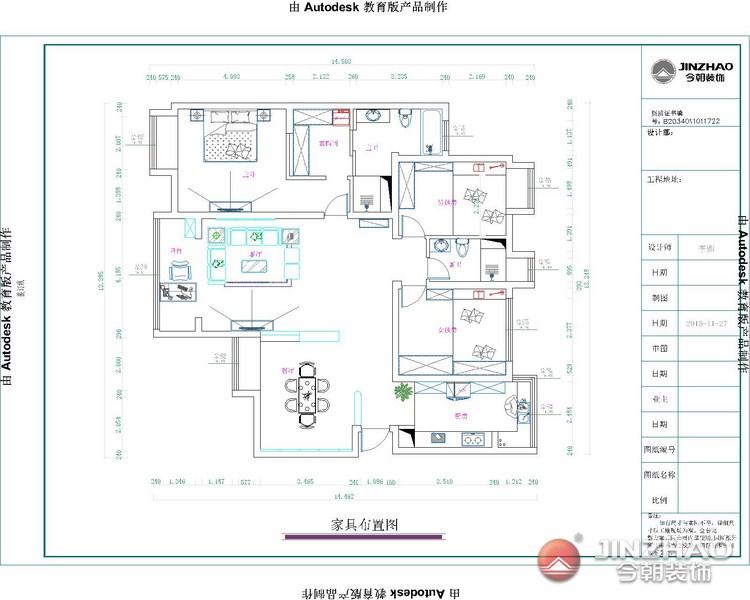 中式 户型图图片来自阿布的小茅屋15034052435在昌盛双喜城190平米--新中式的分享