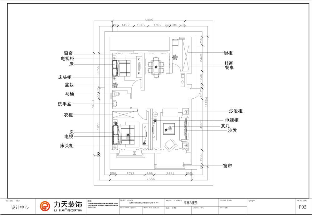 二居 白领 小资 户型图图片来自天津阳光力天建筑装饰在奥莱城 - 两居室 -田园风格的分享