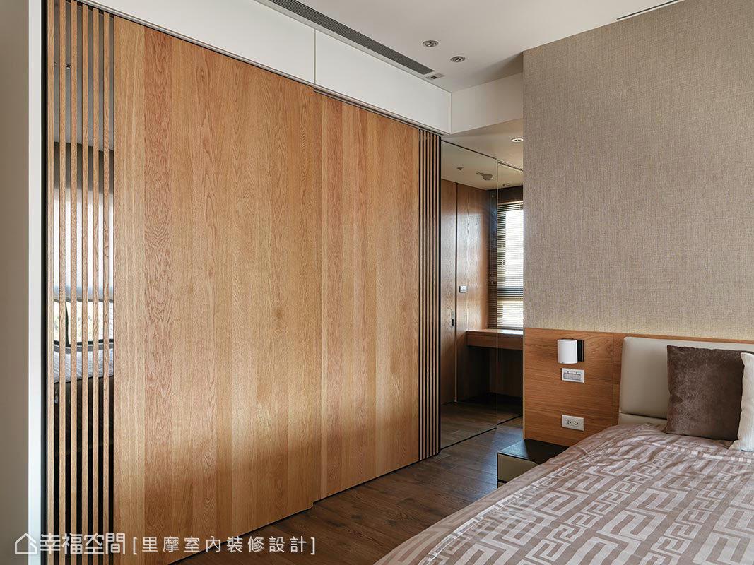 三居 现代 简约 收纳 卧室图片来自幸福空间在158平轻透暖橘描绘爱的小窝~的分享